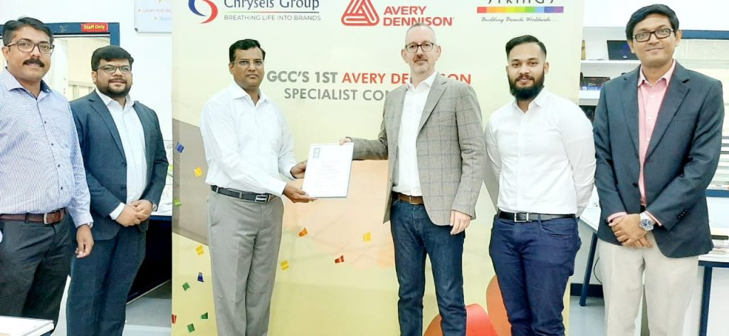 Certification from Avery Dennison