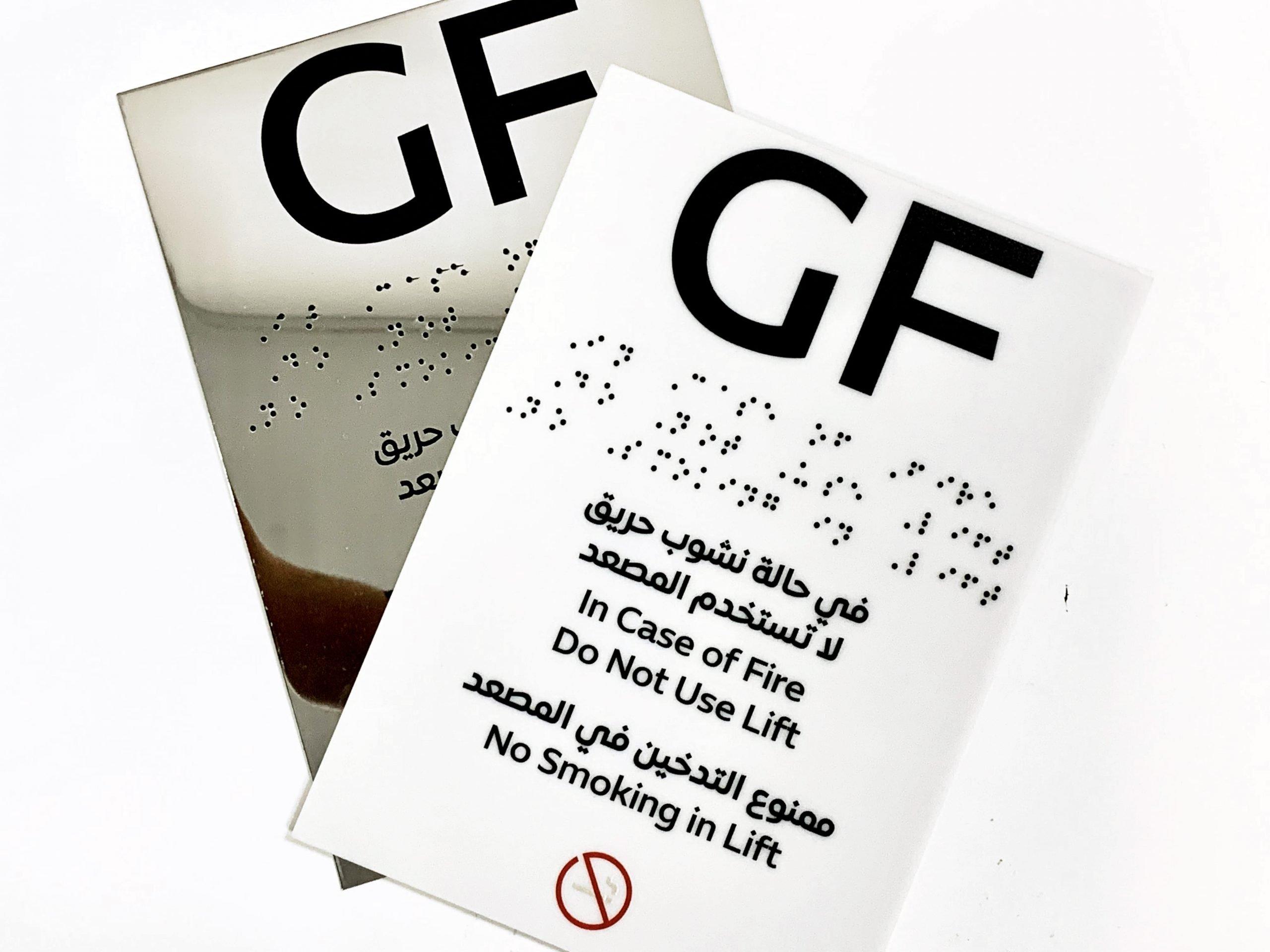 Braille Signage or Tactile Signage